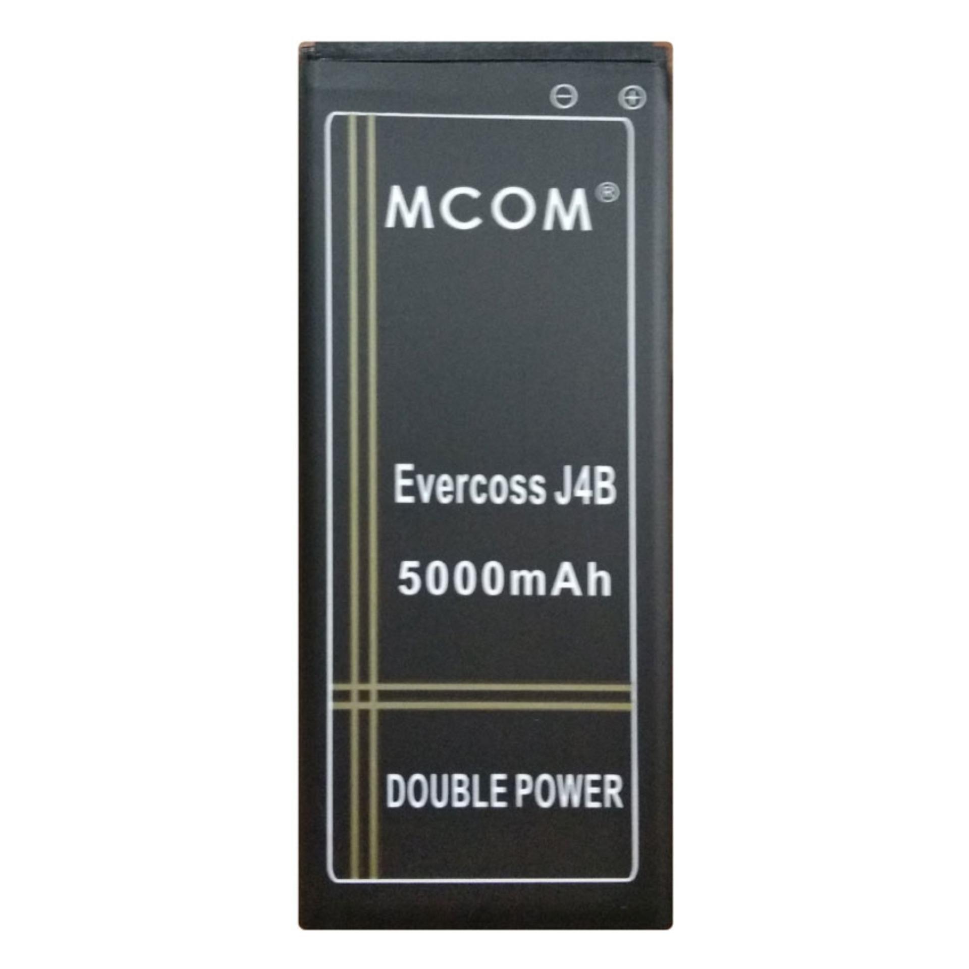 M-Com Baterai Double Power Battery for Evercoss Jump T3 Lite / J4B - 5000 mAh