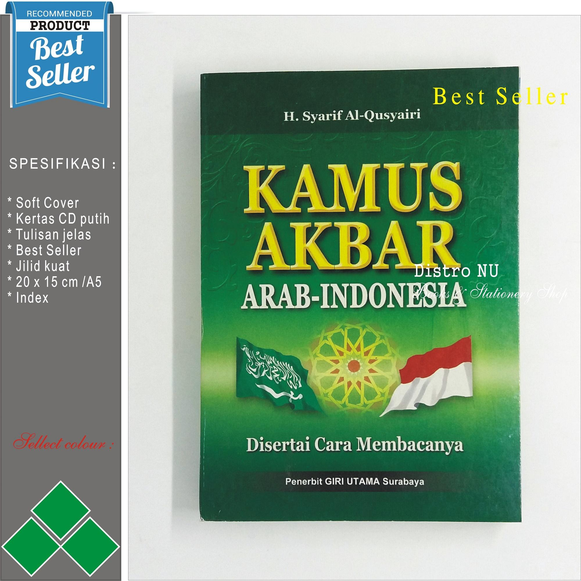 KAMUS AKBAR ARAB INDONESIA GU / kamus arab almunawir kamus sunda jepang taiwan / kitab petuk buku pernikahan perkawinan ijab qobul khotbah jumat azmi fikih islam cak nun maiyah pahlawan garuda amplop buku tamu pulpen murah kitab kuning pesantren antonio