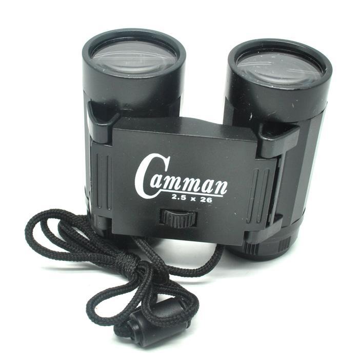 Teropong Mainan Binoculars Anak Outdoor Telescope - Black