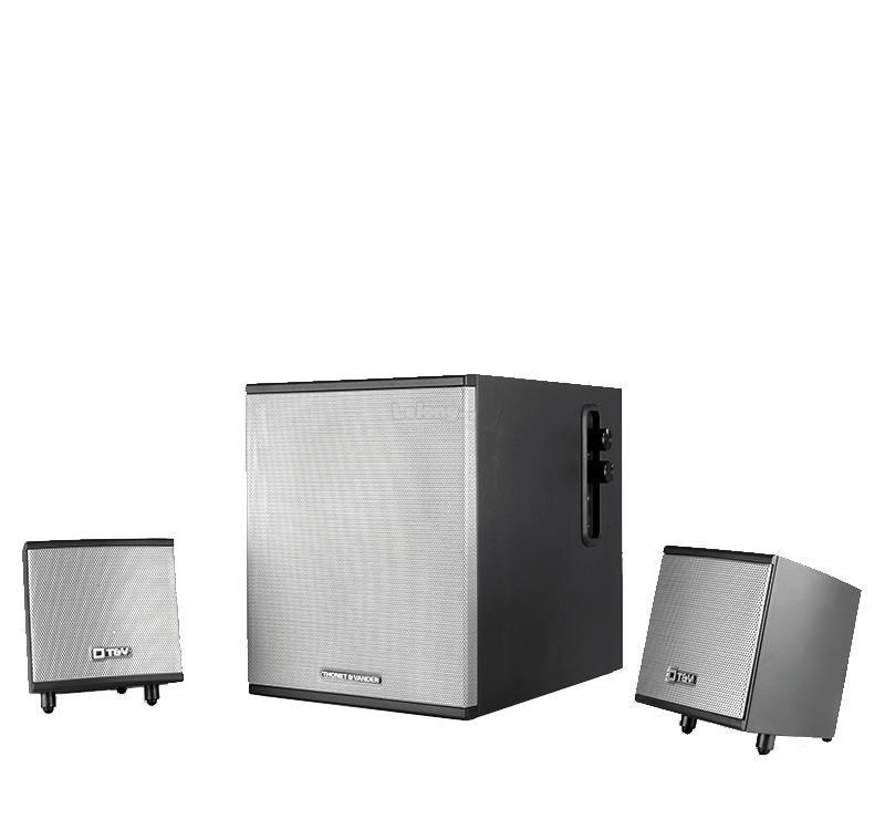 Thonet & Vander Speaker Kind 2.1 - 25 Watt - Gray By King Audio.