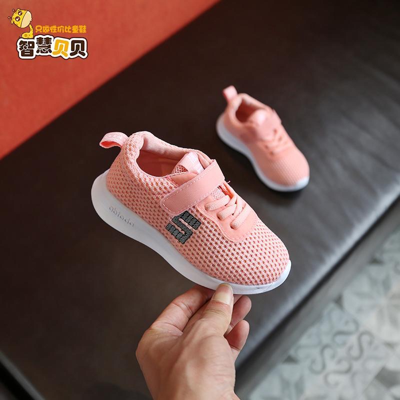 2018 musim gugur model baru Gaya Korea anak-anak sepatu olahraga sepatu anak  perempuan sepatu ac8556c6f8