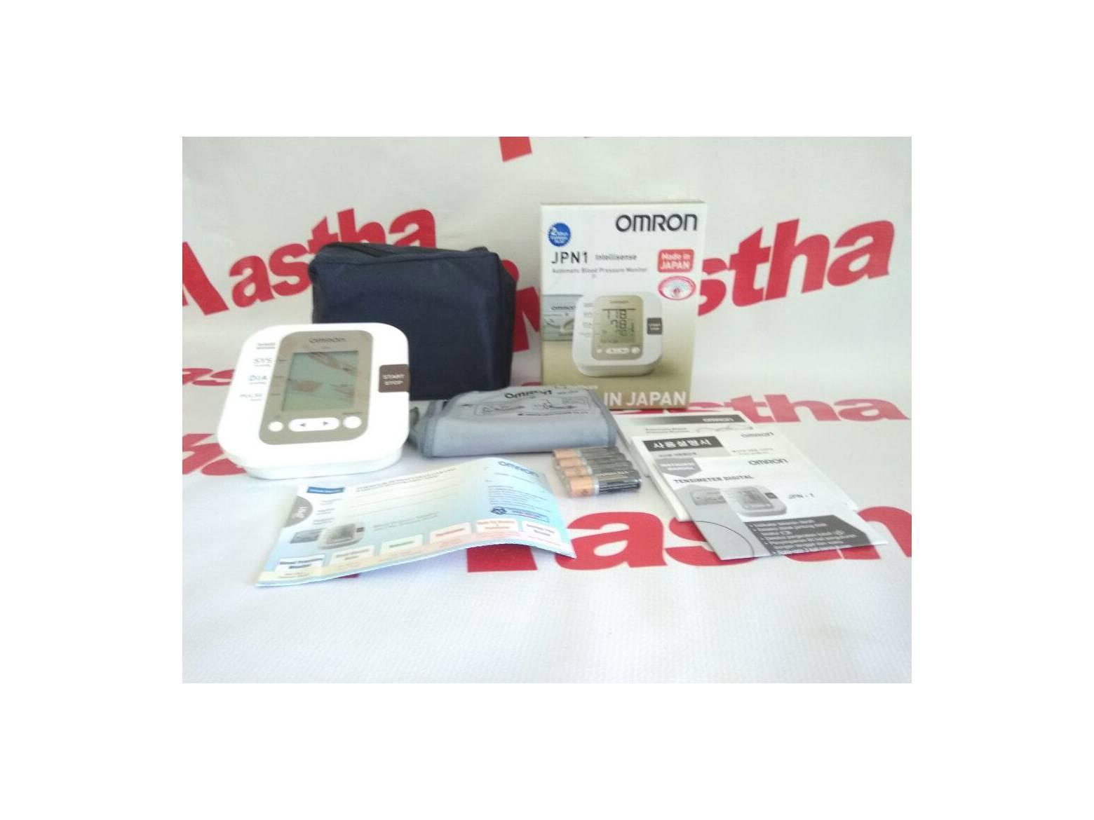 Buy Sell Cheapest Omron Jpn1 Intellissense Best Quality Product Tensimeter Blood Pressure Monitor Tensi Digital Elektrik Electric Made In Japan