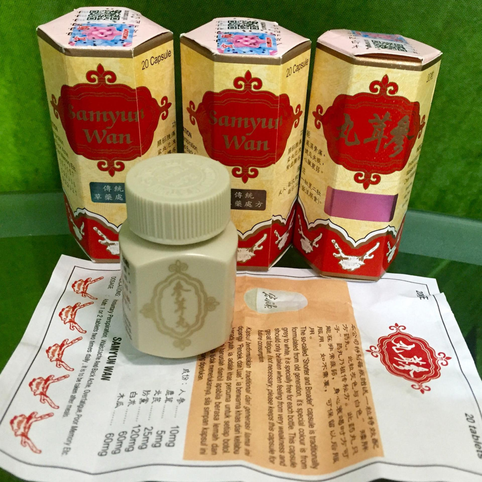 Jual Suplemen Penambah Berat Badan Samyunwan Sam Yun Wan Yu Samyuwan Wisdom Kilap Original Obat Nafsu Makan Penggemuk Herbal Halal