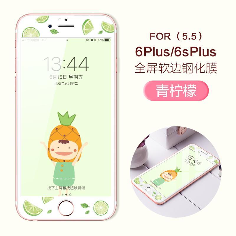 Pelindung Layar Berwarna 7 Plus/3D Layar Penuh Pelindung Mata pelindung layar 6 Plus/Iphone8plus Buah Tidak Rusak