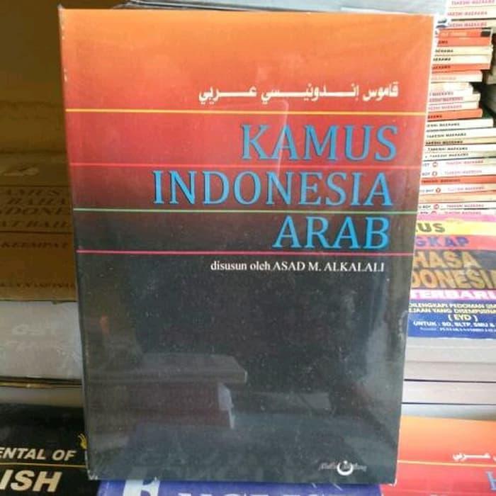 Kamus Indonesia - Arab By Asad Alkalali - ready stock