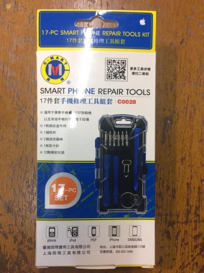 Obeng Set IPhone Cmart Taiwan Heavy Duty Kualitas Bagus Murah