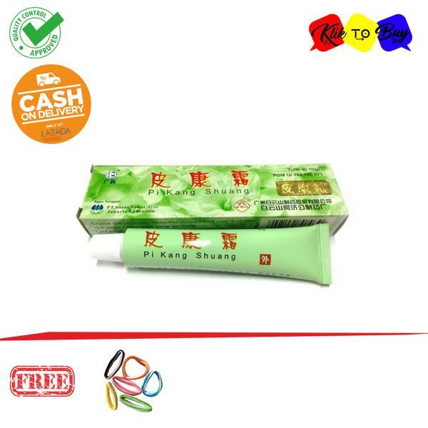 Salep Pi Kang Shuang Original 100% Hologram - Salep Obat Kulit Gatal Anti Alergi - 10gr Free Ikat Rambut Klik to Buy - 1 Pcs