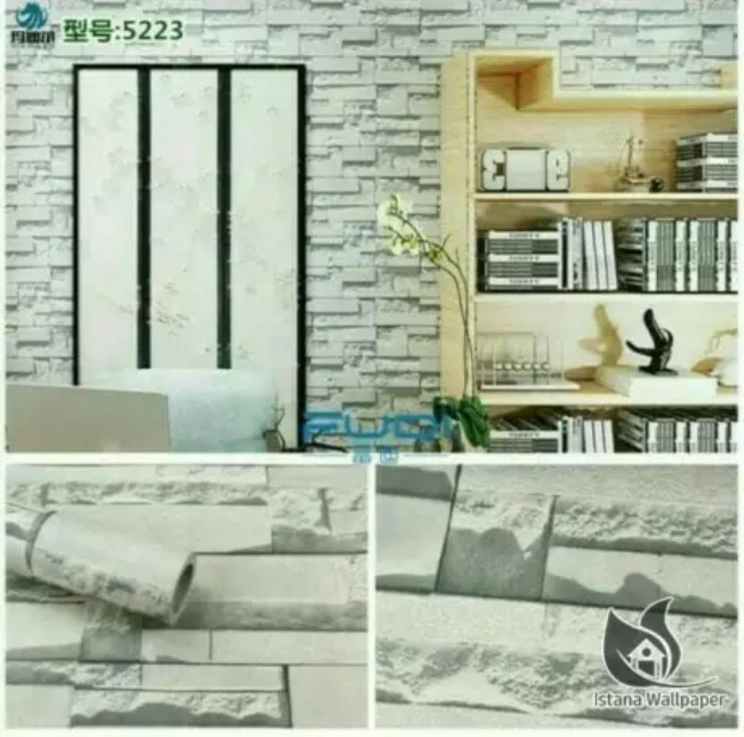 Jual Wallpaper Murah Garansi Dan Berkualitas Id Store Lux 5 28 Prb Luxurious Sticker Motif Garis Salur Biru Rp 41200