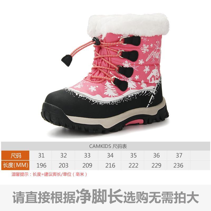 Camkids Sepatu Kapas Tambah Beludru Children Sepatu Salju Sepatu Tahan Udara Musim Dingin (Hitam/