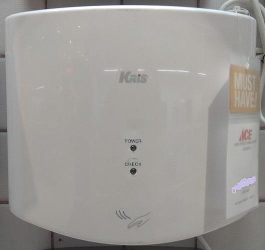 Krisbow Hand Dryer Pengering Tangan