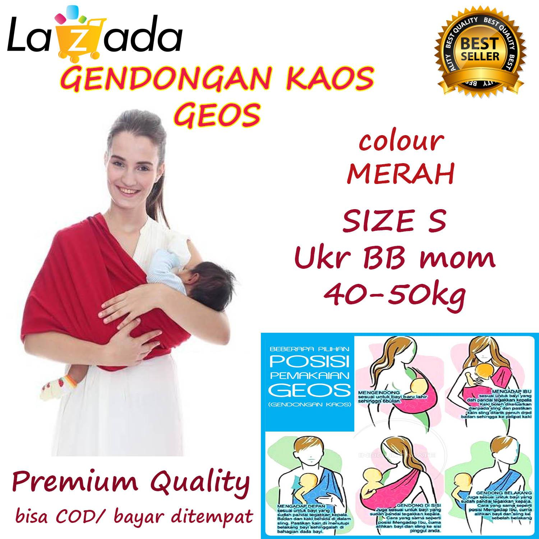 BABY CHERYL PREMIUM GENDONGAN Bayi Kaos/Geos/selendang Bayi Praktis Ukuran S - MERAH