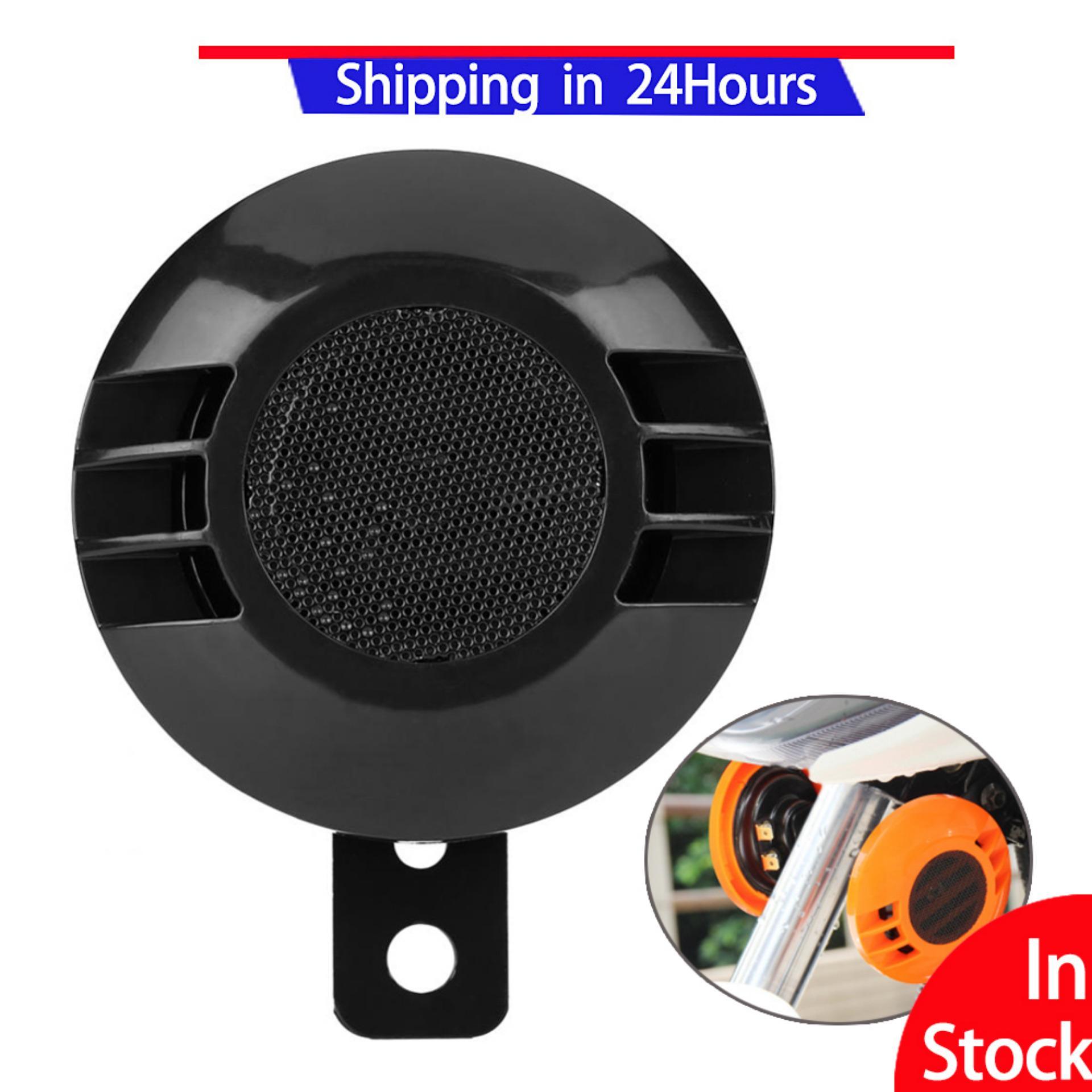 110dB 430Hz Listrik Nyaring Siput Pengeras Suara Universal untuk 12 V Mobil Sepeda Motor Hitam-