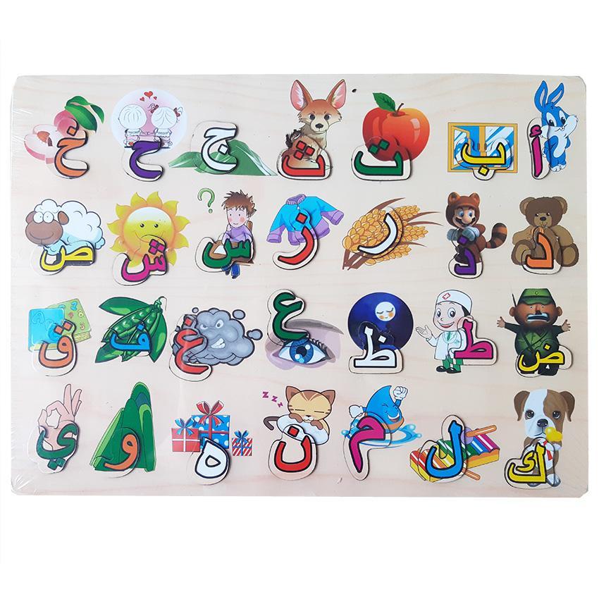 Momo Toys 1328 Mainan Puzzle Kayu Huruf Hijaiyyah - Mainan Kayu Huruf Arab