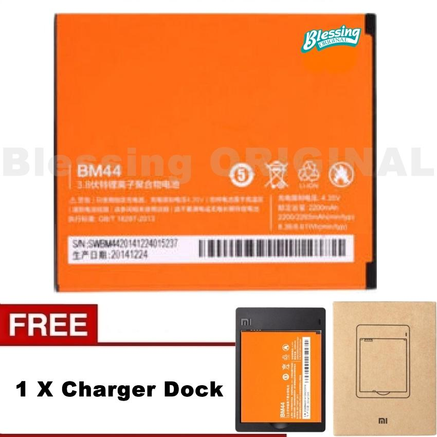 Baterai Blessing BO-X44 Compatible for xiaomi baterai xiaomi redmi 2 baterai oem baterai bm44 baterai hp + Free Charger Docking