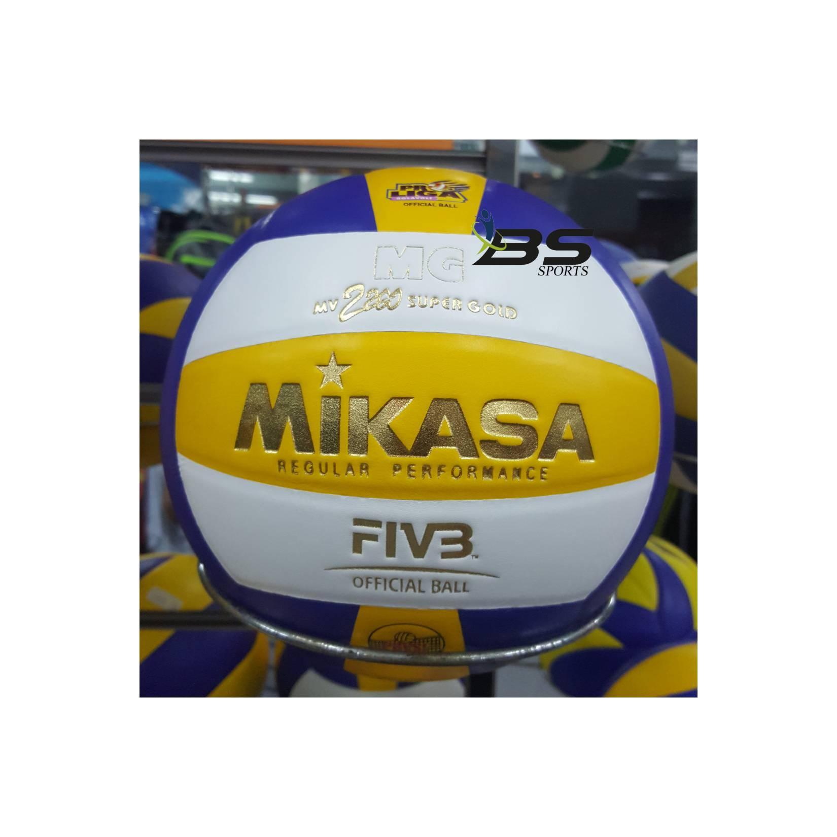 Bola Voli Volly Volley Mikasa Mva330 Page 3 Daftar Update Harga Pvc Pro Smash Mv2200 Mv 2200 Super Gold Ori Original
