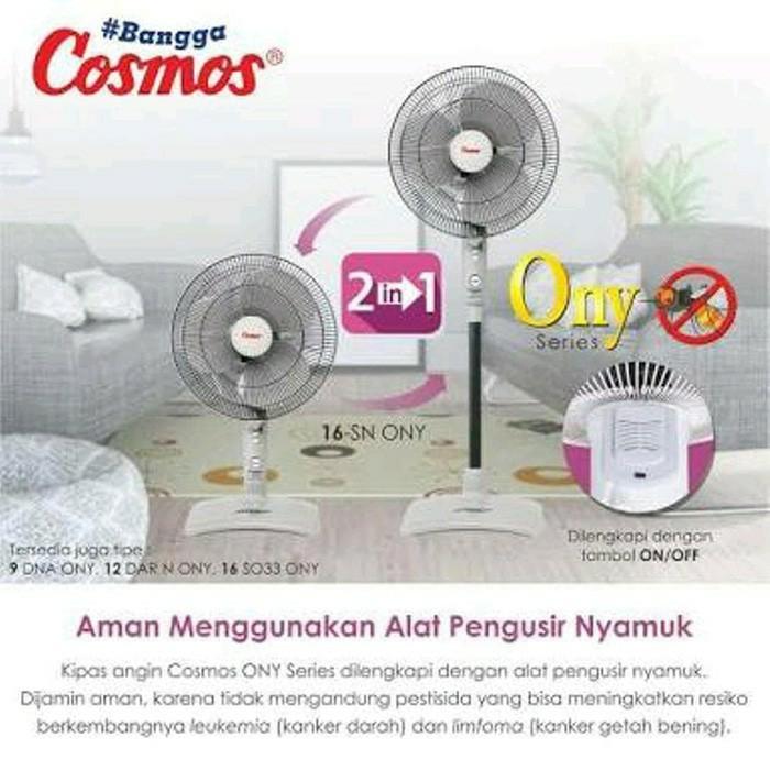 Best Top Seller!! Cosmos Kipas Berdiri 2In1 16 Inch Dengan Free Kotak Pengusir Nyamuk - ready stock