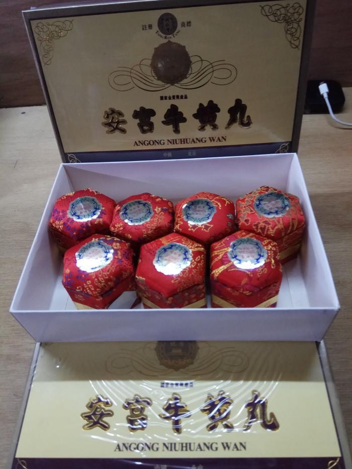 angong-angkung -ankung original import