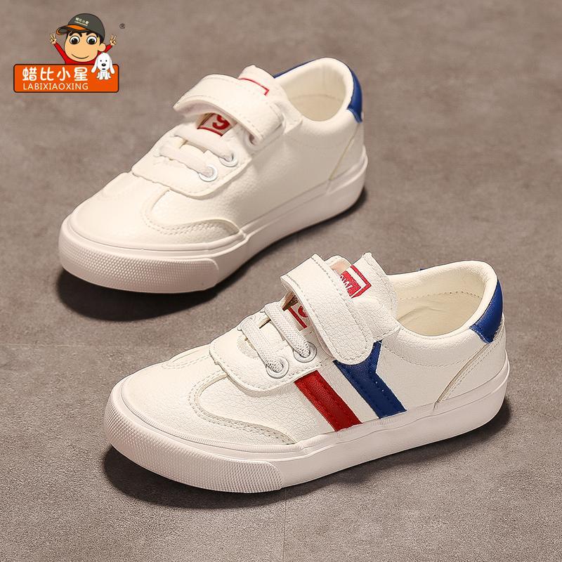 Labixiaoxing Kets Putih Sepatu Anak Laki-laki Laki-laki Korea Modis Gaya Musim Semi atau Musim Gugur Baru Siswa Sekolah Dasar (Putih atau Hijau)