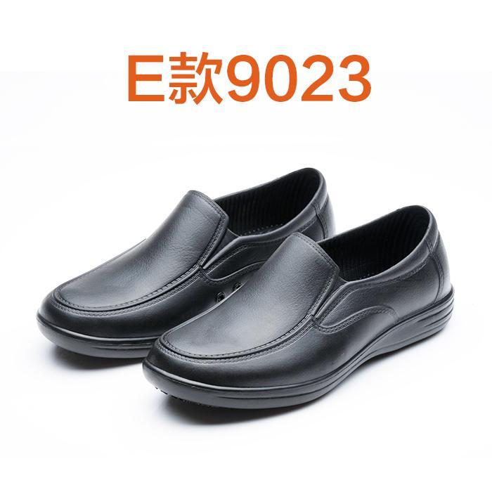 Wako Produk Asli Chef Sepatu Anti Selip Her (Model E 9023 (Standar Sepatu Sneakers Kode))