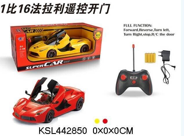 1214c62c6c0ce516037863ed3dc8f6ce Harga Daftar Harga Mobil Ferrari Termurah Februari 2019