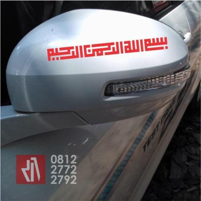 cutting sticker mobil Kaligrafi Bismillah kotak spion s