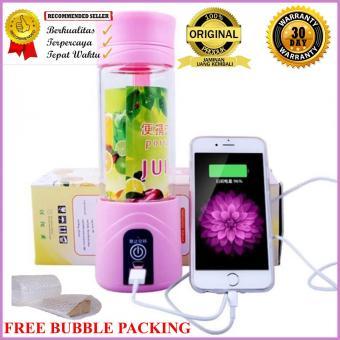 Harga preferensial New Shake n Take Portable Rechargeable / Blender Mini / Juicer Mini / Blender