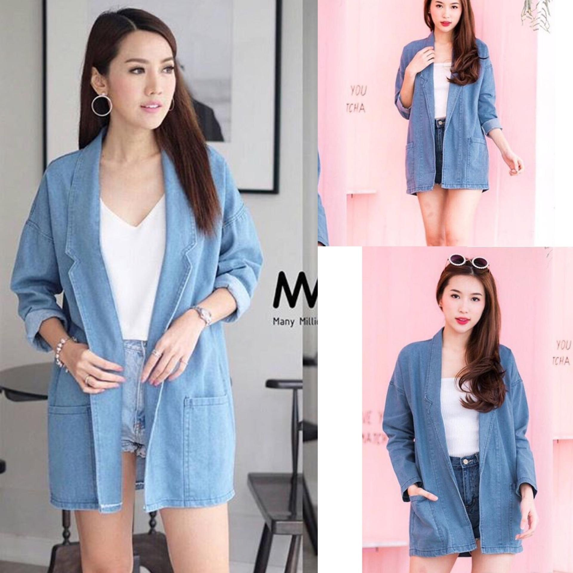 trendshopee Atasan Wanita Kemeja Ornelia Jeans. Source · DNYH Fashion Blazer Ghea Dark Denim Jumbo XL Famous And Glamour