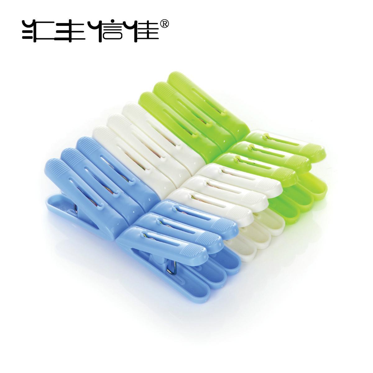 Buy Sell Cheapest Qanl Jepit Jemuran Best Quality Product Deals Hanger Ms Huifengxinjia Pakaian Plastik Klip Tahan Angin Catok Baju Jepitan Tas