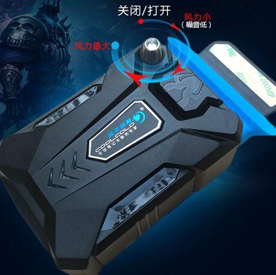 Cooling Pad Cooler Vacuum Hisap Pendingin Kipas Laptop Gaming Universal Hitam