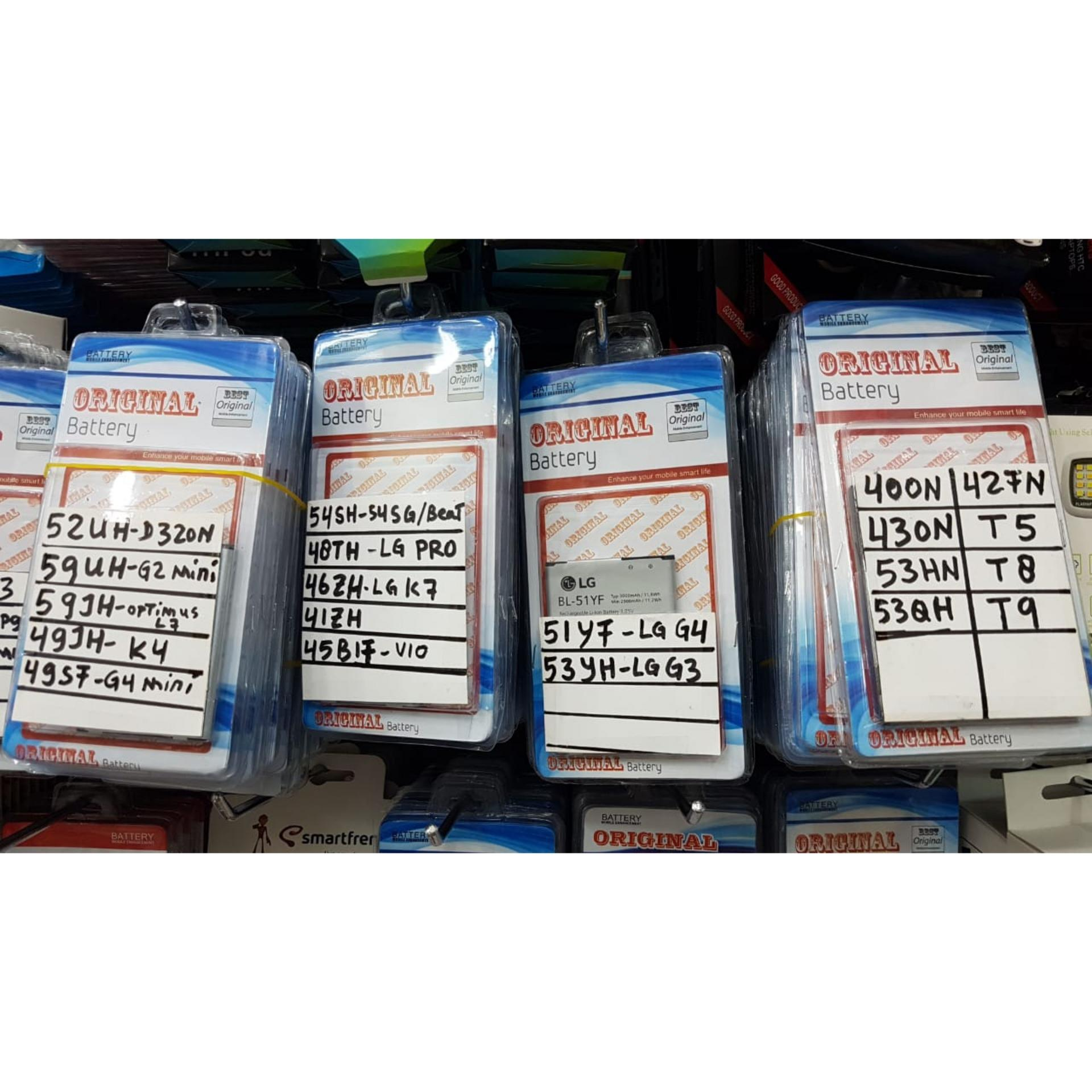 Battery Batre Baterai Original LG Optimus L7 BL-59JH BL59JH BL 59JH