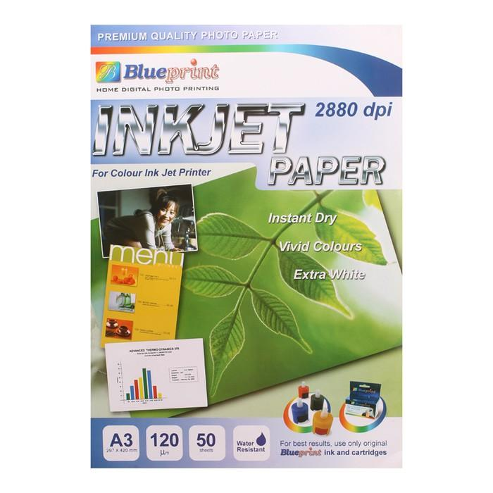 Blueprint Inkjet Paper BP IPA3120 A3 50 Sheet 120 Gsm Cast Coating Extra White Water Resis