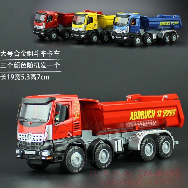 Roda Dump Truck Transportasi Truk Paduan Mobil Proyek