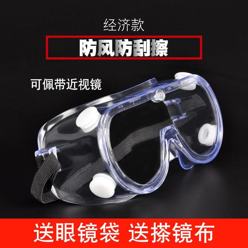 3M Pelindung Anti Debu Kacamata Tahan Angin Transparan Bersepeda Perlindungan UV Kacamata Pelindung Tahan Angin dan