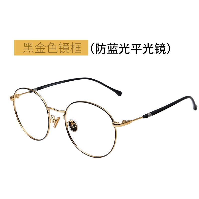 Harajuku Kaca Mata Anti Radiasi Kacamata Minus Karakter Perempuan
