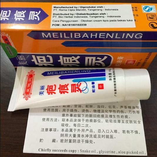 Meilibahenling Cream / Cream Meilibahenling 40ml BPOM Original 100% Bio Herbal - Salep / Krim Meili