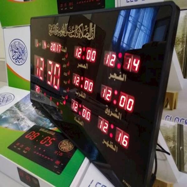 Jam Dinding Digital LED ADZAN -MERAH