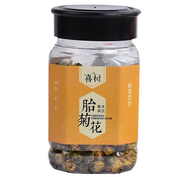 Teh Krisan Anhui Mount Huangshan Upeti Teh Krisan Krisan Teh Herbal Bunga Kering Pengganti Teh Kaleng