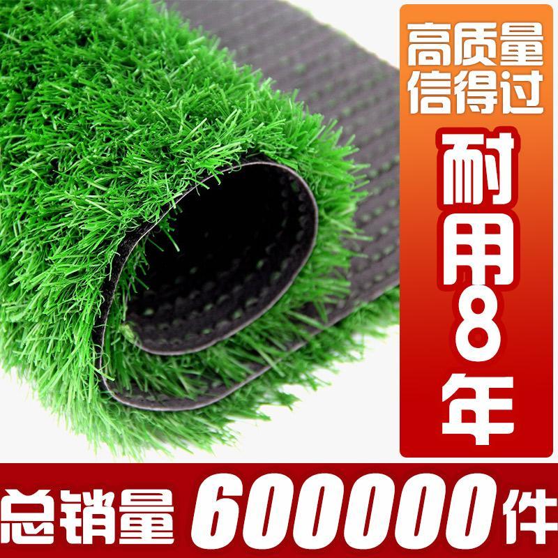 Rumput Pembibitan Teras Carpet Plastik Hijau