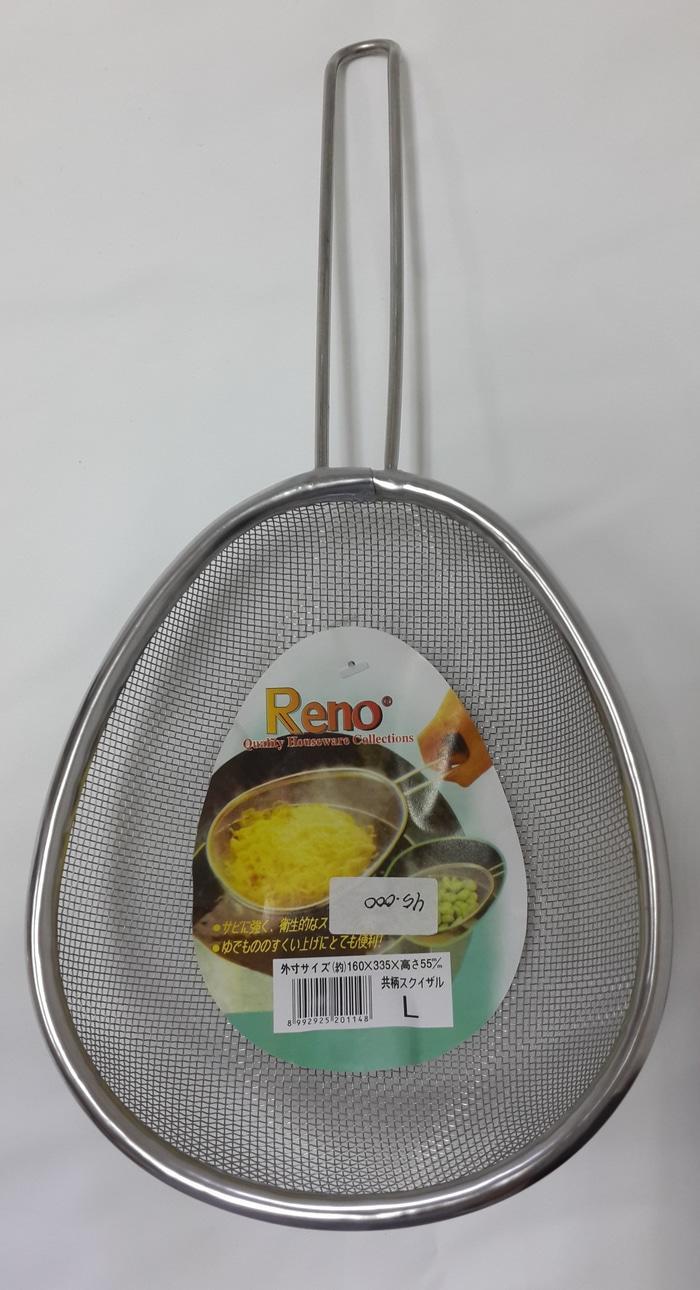 RENO Saringan Minyak / Multifungsi size L / High Grade Stainless