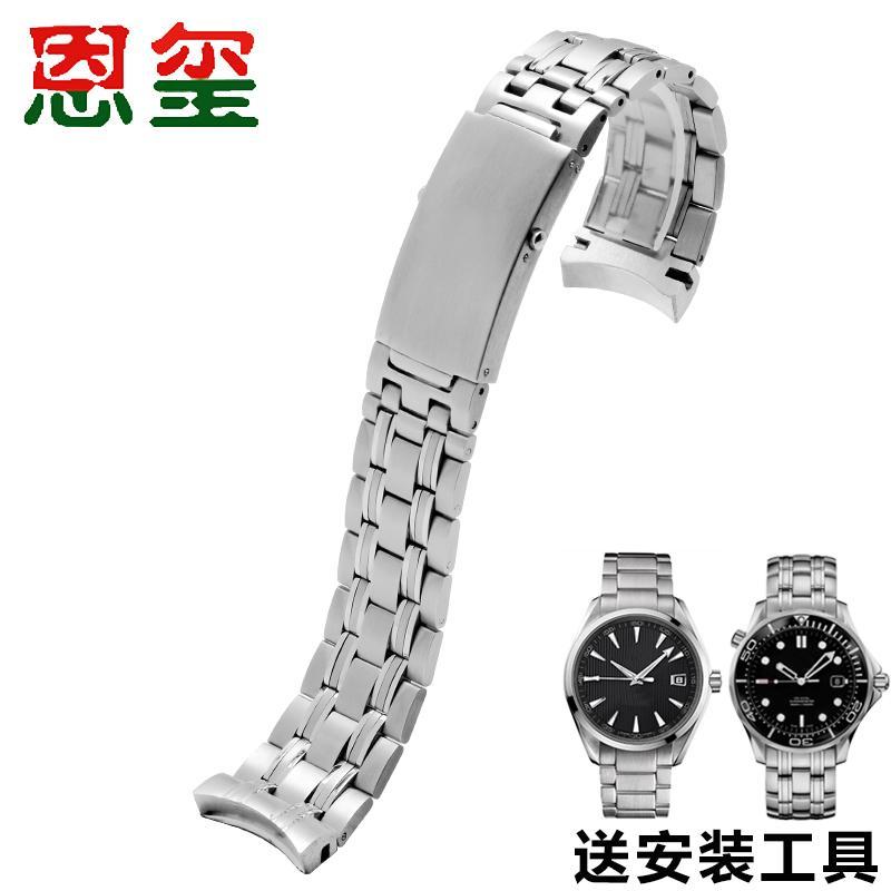 Omega Tali Jam Tangan 22mm Xi Padat Adaptor Stainless Steel