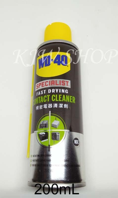 Wd 40 / WD-40 Specialist Contact Cleaner 200ml