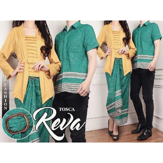 Gamis Wanita  - couple batik reva kuning setelan kebaya