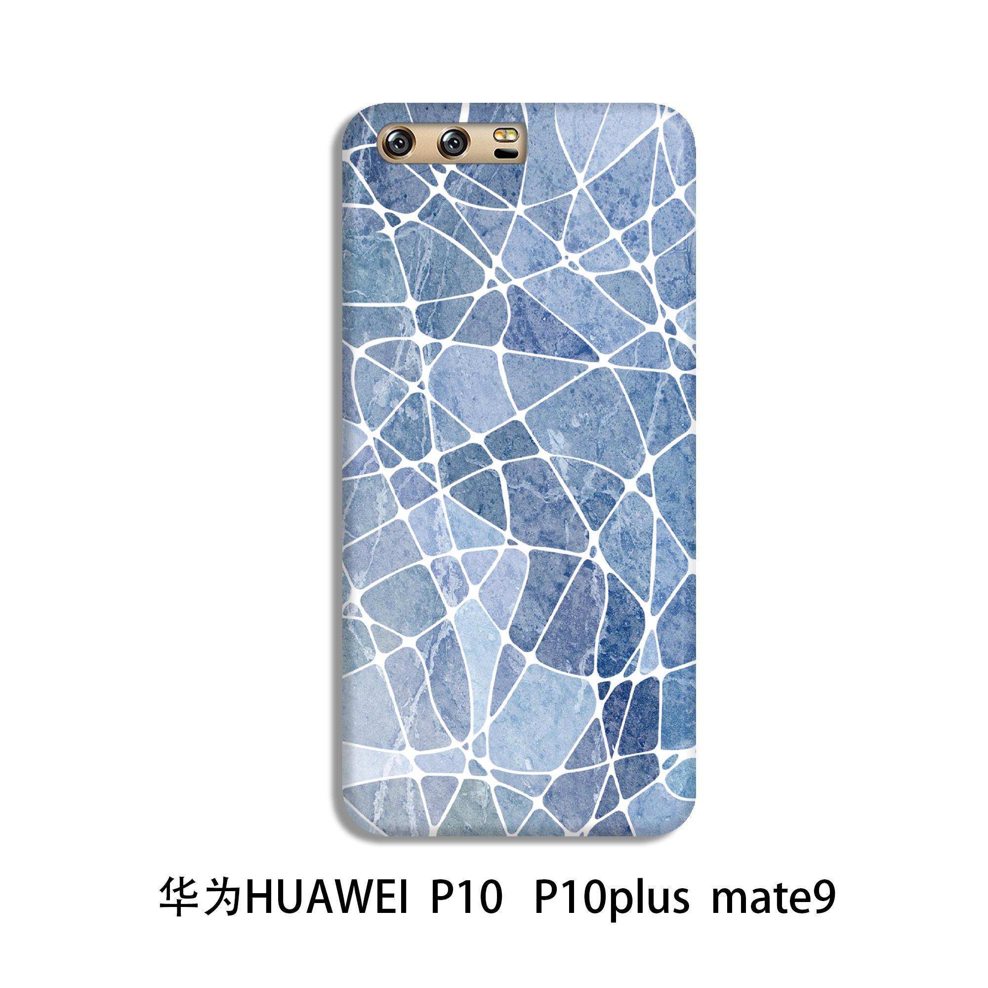 Padang Gurun Selubung Ponsel Nova2plusp9/P10Mate9/V9 Marmer