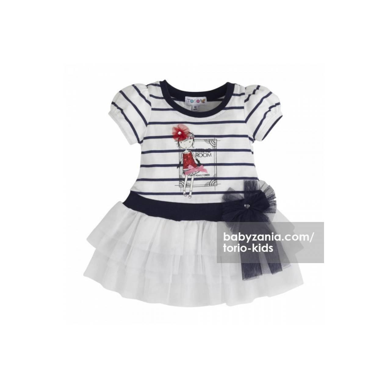Torio La Promenade Ruffle Dress T2909