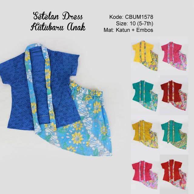 Mila Style - Baju / Kemeja / Hem Batik Setelan Kebaya Anak Pendek Motif Anggur 1341 - Multicolor