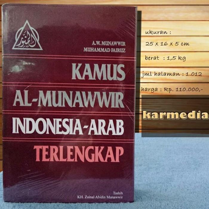 Kamus Al-Munawwir Arab-Indonesia TerlengkapIDR131500. Rp 132.000