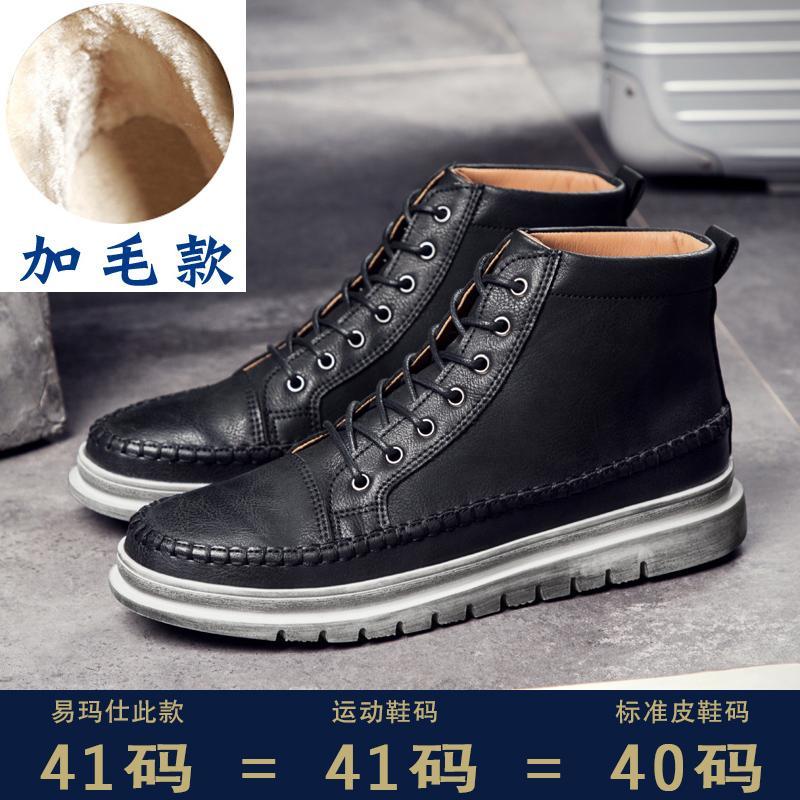 Tinggi Negara Dari Inggris Pria Kasual Sepatu Kulit Dr. Martens (IMS1705ABM Hitam Ditambah Rambut)