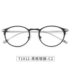 Titanium Murni bingkai kacamata wanita rabun dekat Sangat Ringan bingkai  lengkap bingkai bundar 眼睛框 Sastra 72d2b0fbf4