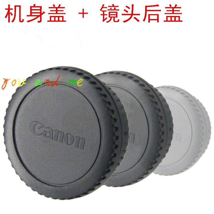 Canon Tutup Tubuh 60D/750D/600D/500D/5D2 Casing Belakang Lensa Kamera