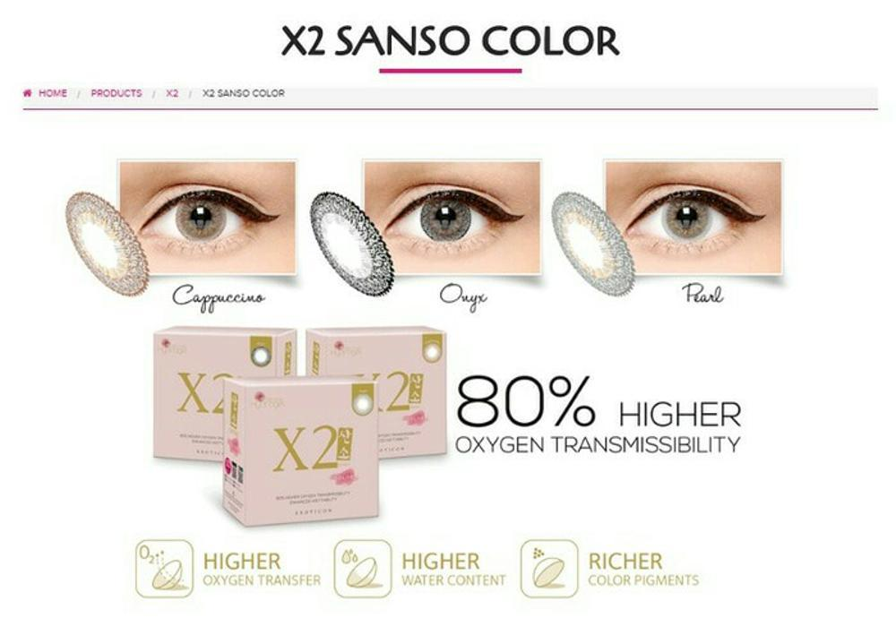 softlens X2 sanso ONYX (normal)